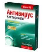 антивирус касперского, kaspersky antivirus