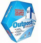 файерволл outpost firewall